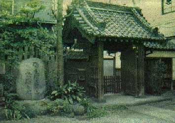 Eishoji Temple - Kano's training ground