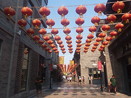 student study abroad photo of a shopping street in Beijing, China