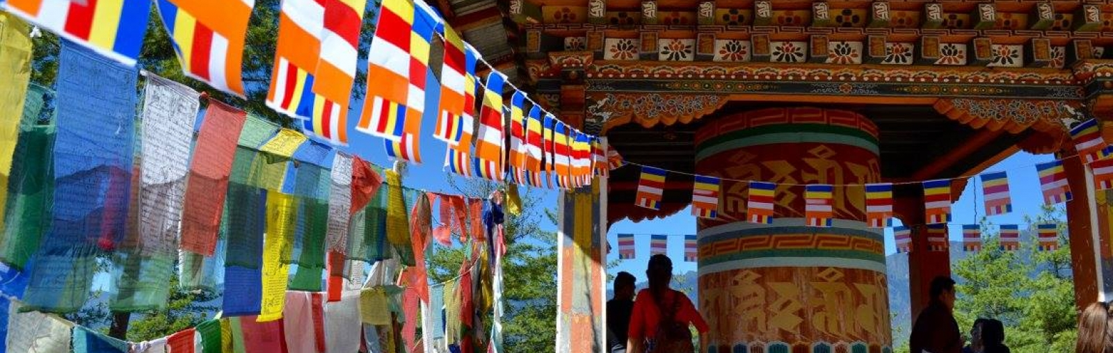 student study abroad photo from Bhutan