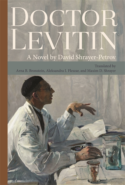 book cover for Dr. Levitin