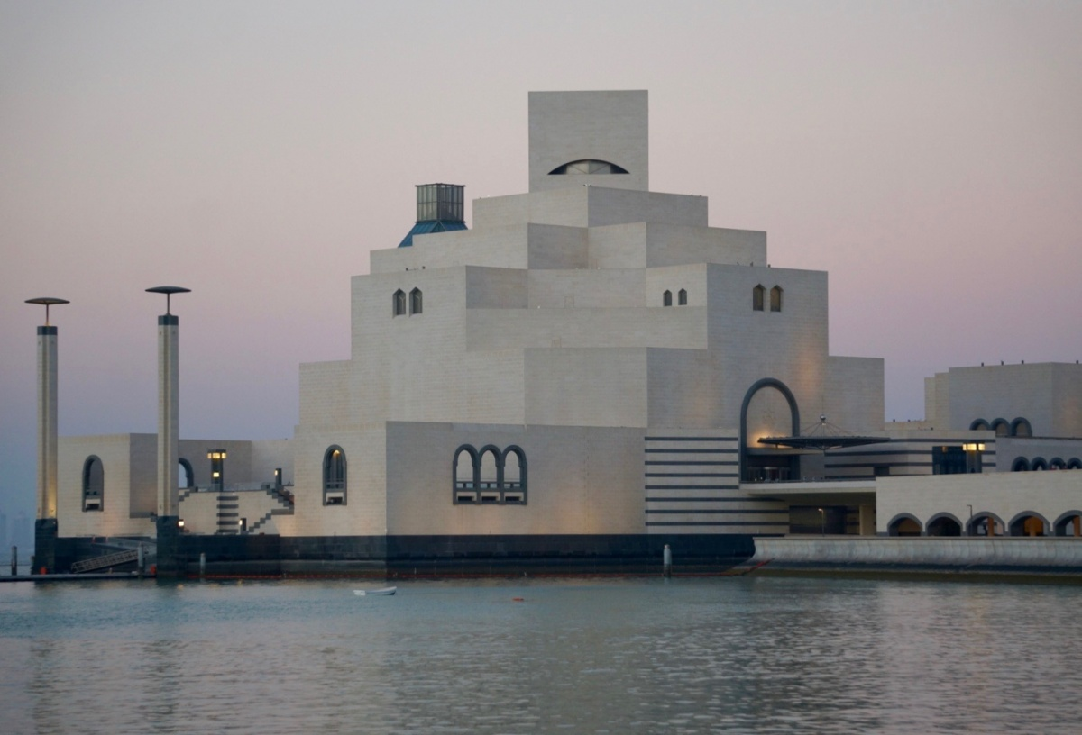 A view of the Islamic Museum in Doha, Qatar