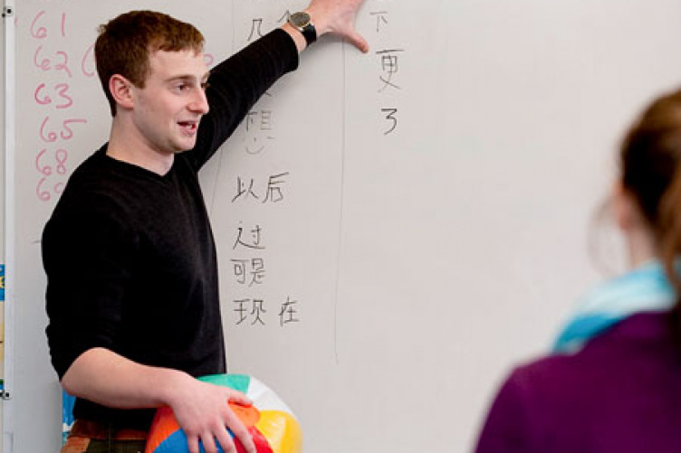 matt jones, with beachball, teaching chinese