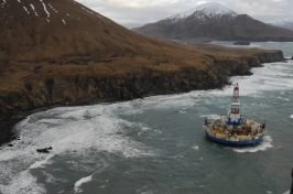 The drilling unit Kulluk sits grounded 64 kilometres southwest of Kodiak City, Alaska [US Coast Guard/Petty Officer 2nd Class Zachary Painter/Handout/Reuters]