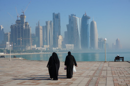 A view of Doha in Qatar