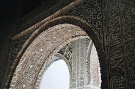 an archway in the Alhambra in Granada