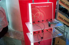 A public charging station for computers