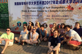 UNH Dancers in China