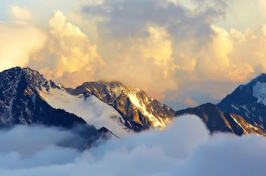 mountains with clouds in background