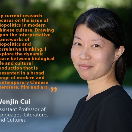 Wenjin Cui, UNH Assistant Professor of Languages, Literatures, and Cultures, and quote